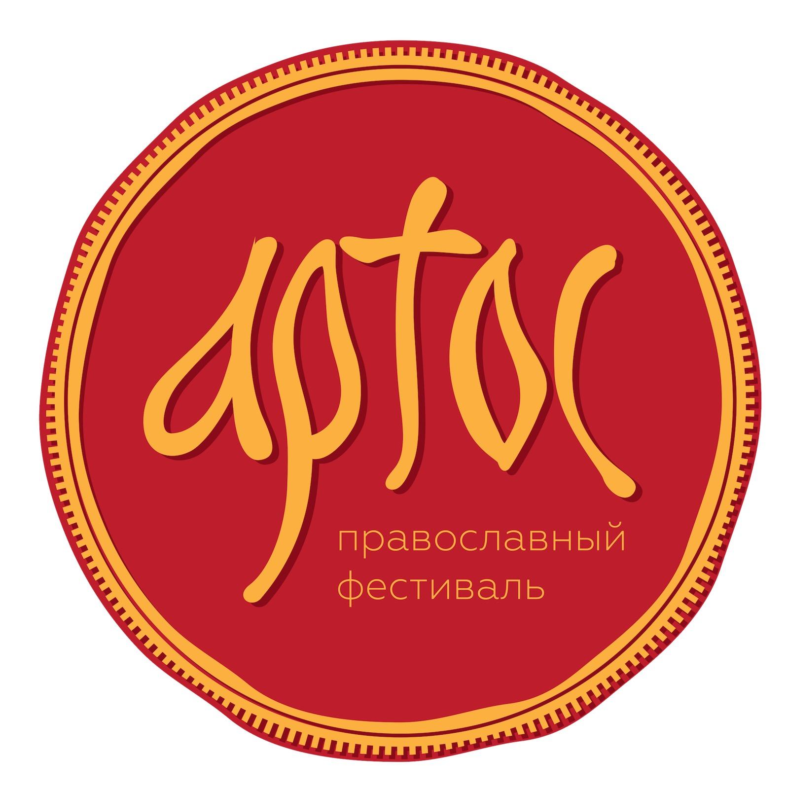 logo_artos_high (1)